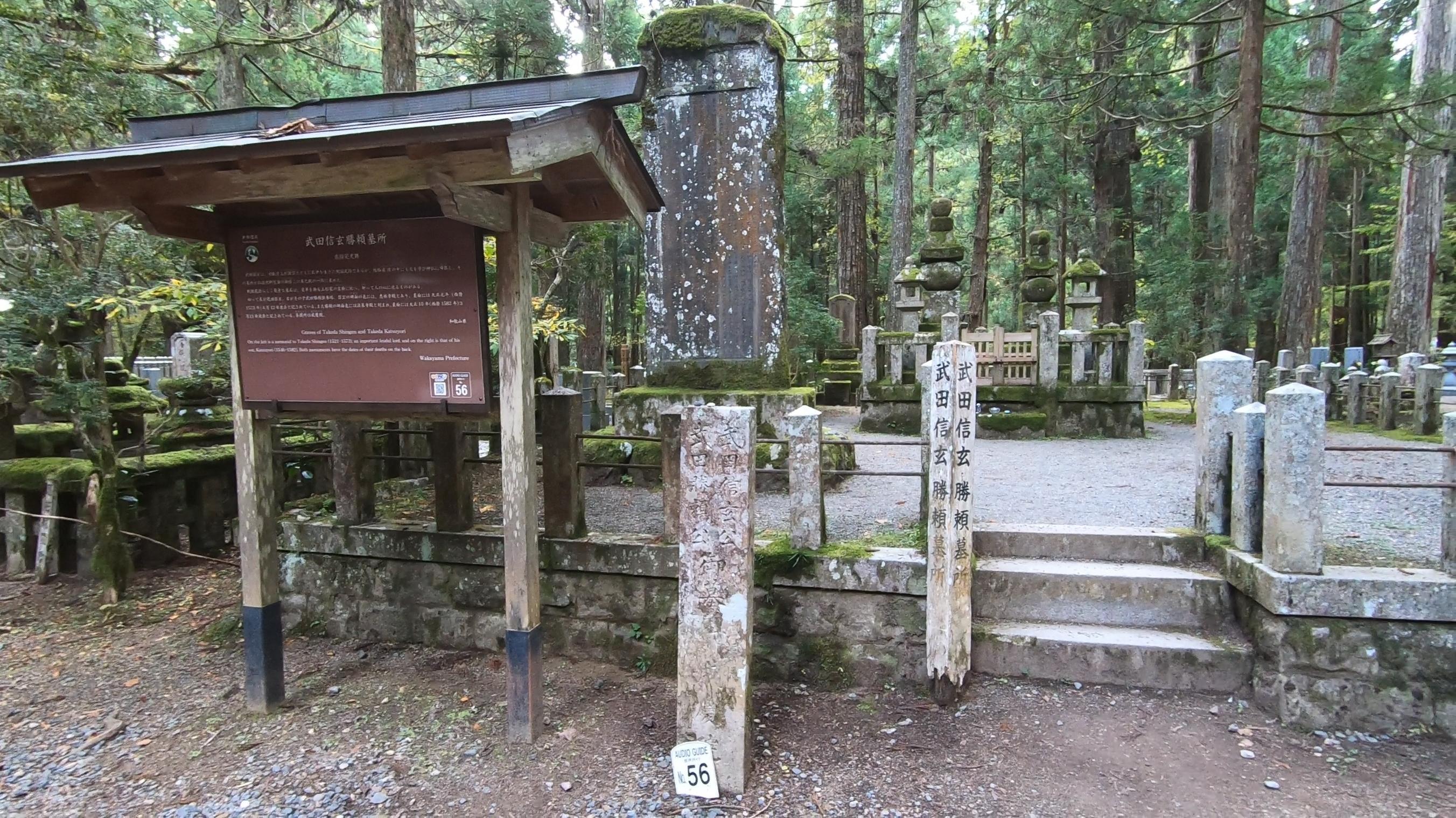 GH011865 関西でいち早く紅葉に染まる高野山へカメラ旅!