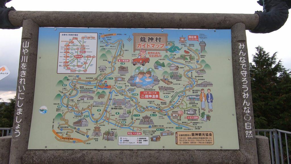 GH011872-1024x576 秋におすすめ!紅葉の高野大滝と龍神スカイラインへバイクツーリング旅!