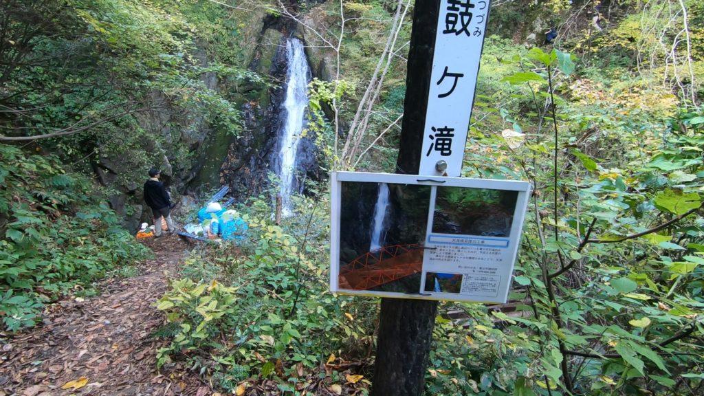 GH011928-1024x576 落差98メートル!兵庫県一の落差を誇る紅葉の天滝へツーリング旅!