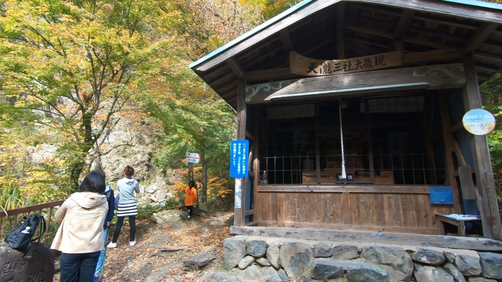 GH011931-1024x576 落差98メートル!兵庫県一の落差を誇る紅葉の天滝へツーリング旅!