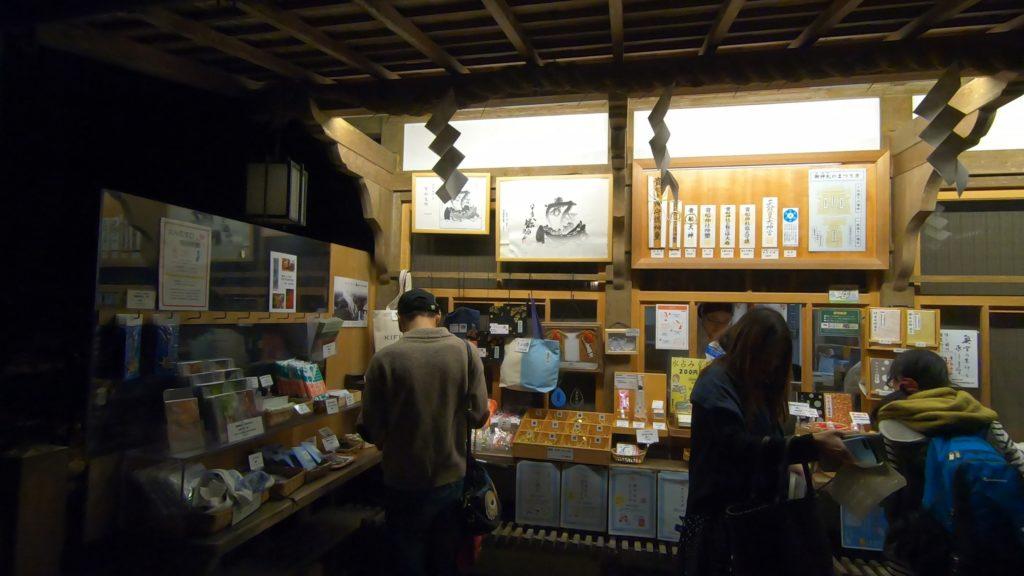 GH011978-1024x576 京の奥座敷 紅葉ライトアップの貴船神社へ訪れました!