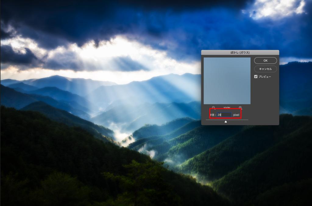 17de4be8825cf3b5de828ebbdd375347-1024x677 Photoshop(フォトショップ)を使って写真を絵画風に編集レタッチする Orton Effectの手順を解説!