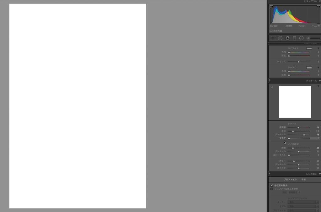 4b8a86c2b5aab74f86f6902cf45a0679-1024x678 LightroomやPhotoshopを使った写真をくっきりさせるシャープネス・ハイパステクニックのやり方を解説!