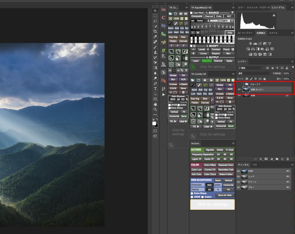 6745d6ebaaf5c68f6284ef249d3b9b03-1024x813 Photoshop(フォトショップ)を使って写真を絵画風に編集レタッチする Orton Effectの手順を解説!
