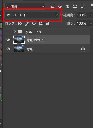 97a3727d6af94d276722a179292f8dca Photoshop(フォトショップ)を使って写真を絵画風に編集レタッチする Orton Effectの手順を解説!