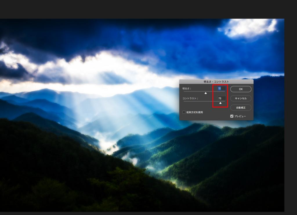 abc770926874186e80e5e4c8bcbcab32-1024x743 Photoshop(フォトショップ)を使って写真を絵画風に編集レタッチする Orton Effectの手順を解説!