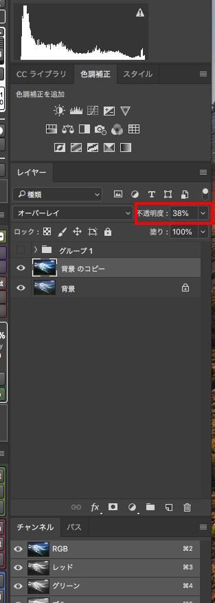 ae549d2480d5dcda2e2a383cb069e769 Photoshop(フォトショップ)を使って写真を絵画風に編集レタッチする Orton Effectの手順を解説!