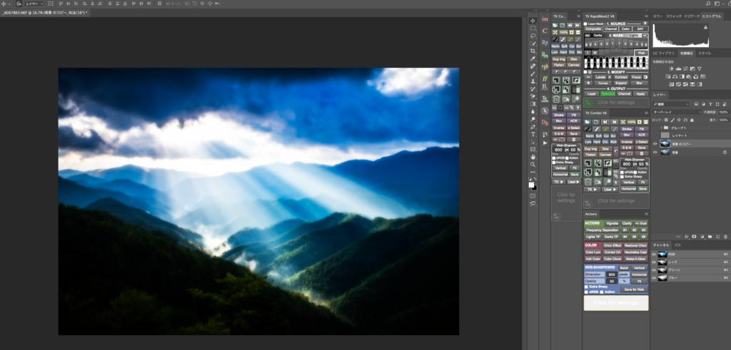 """ca95567b999b4c79f663de7a051e92d0-1024x491 Photoshopを使って写真を絵画風にレタッチする """"Orton Effect""""の手順を解説!"""