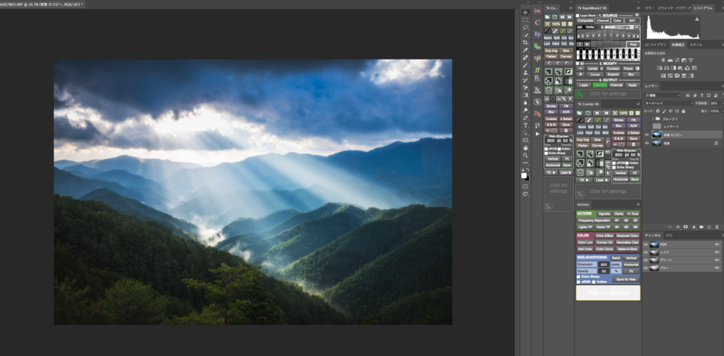 caf1822d93b5190a54eef827cbf065f4-1024x504 Photoshop(フォトショップ)を使って写真を絵画風に編集レタッチする Orton Effectの手順を解説!