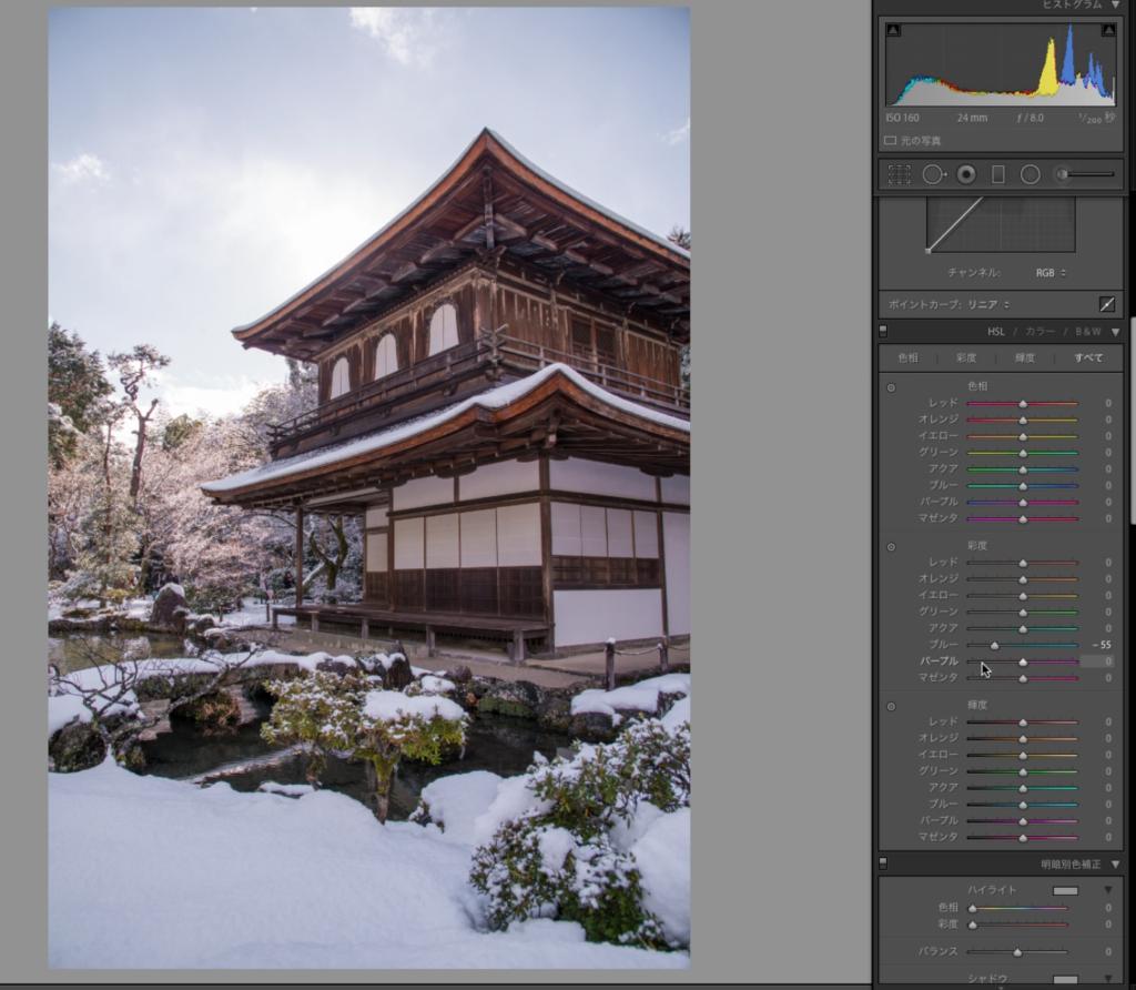 46400f19837d07e278091dfa251af9d8-1024x892 ライトルームとフォトショップを使用して冬の雪写真を白く仕上げるレタッチテクニックを解説! ( Lightroom / Photoshop )