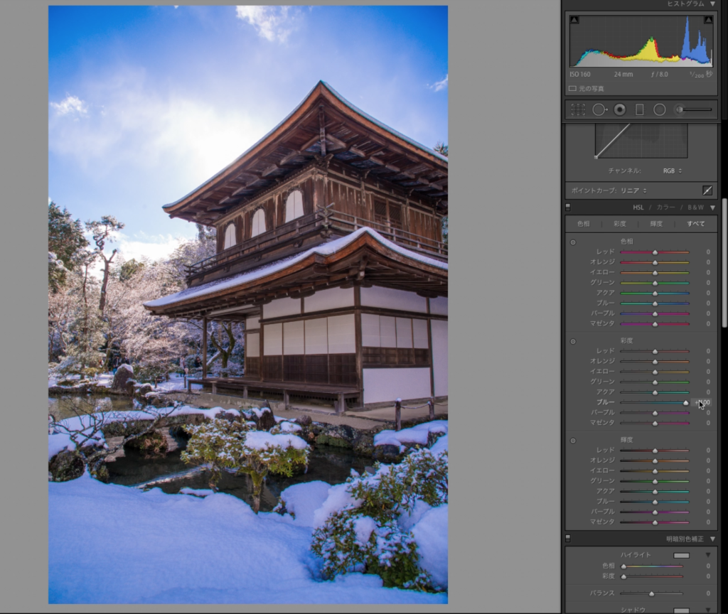 4ef7df8a823ac8448c6845064edc0ab9-1024x864 ライトルームとフォトショップを使用して冬の雪写真を白く仕上げるレタッチテクニックを解説! ( Lightroom / Photoshop )
