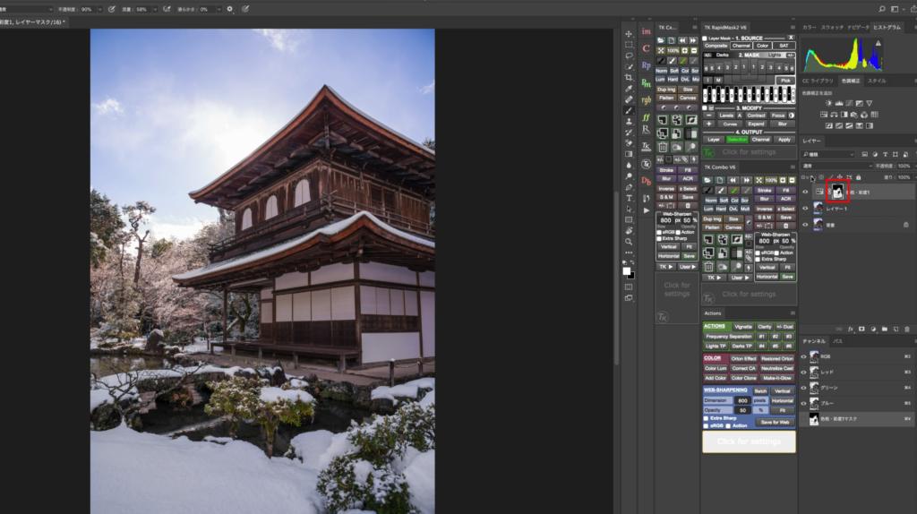 c8ccb378f5166c5524c3be92aacbccae-1024x574 ライトルームとフォトショップを使用して冬の雪写真を白く仕上げるレタッチテクニックを解説! ( Lightroom / Photoshop )