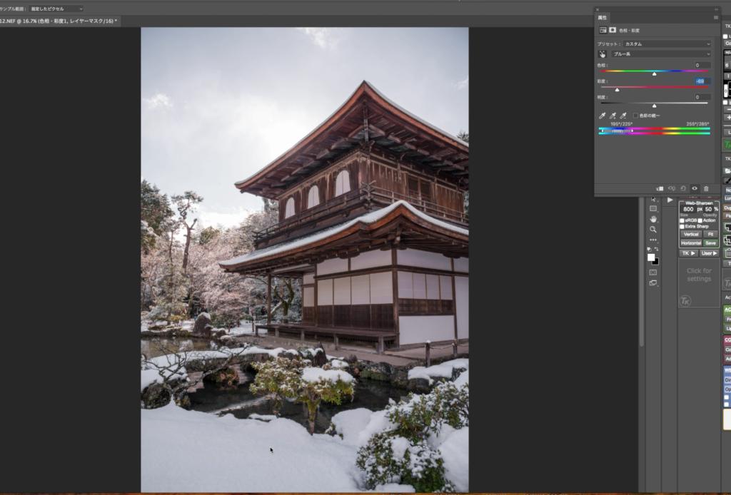 cadf247a72556f6d1d05bda9ef1c7943-1024x694 ライトルームとフォトショップを使用して冬の雪写真を白く仕上げるレタッチテクニックを解説! ( Lightroom / Photoshop )