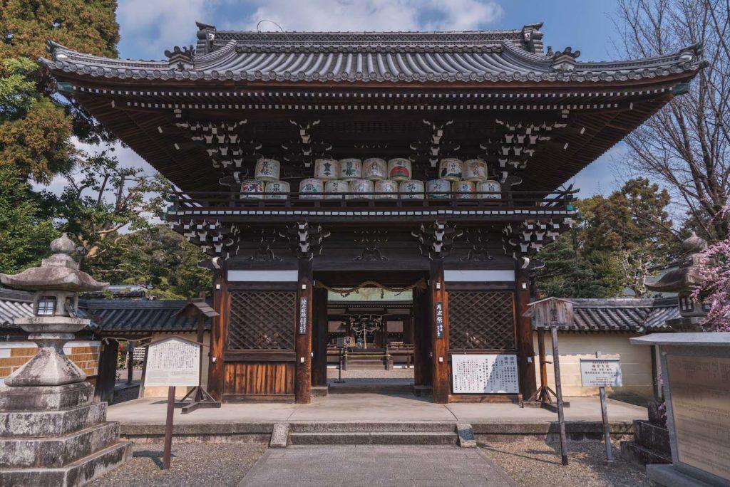 DSC_2081-1024x684 京都 - 梅宮大社 ( 京都 写真スポット)