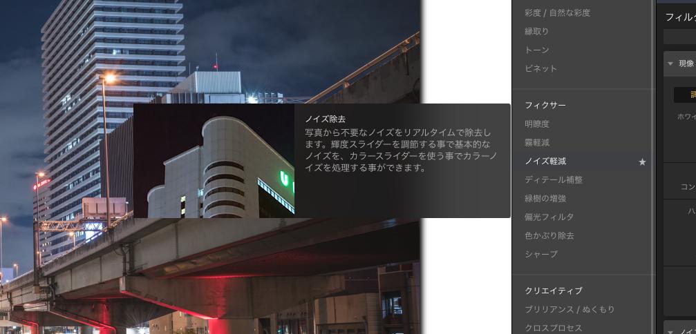 """a91f68cf452395937c8a26e0835f609c レタッチ特化ソフト""""Skylum Luminar""""の使い方とプリセットを利用した簡単&素早いレタッチ現像方法の紹介と解説!!"""