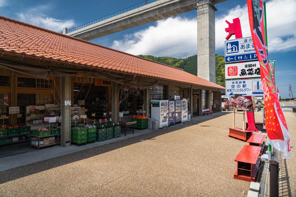 SONY_ILCE-7M3_71073202-71122663_040-1024x682 兵庫県   余部鉄橋 ( 兵庫県の夏におすすめの海が見える絶景写真スポット・アクセス情報や撮影ポイントなど!)
