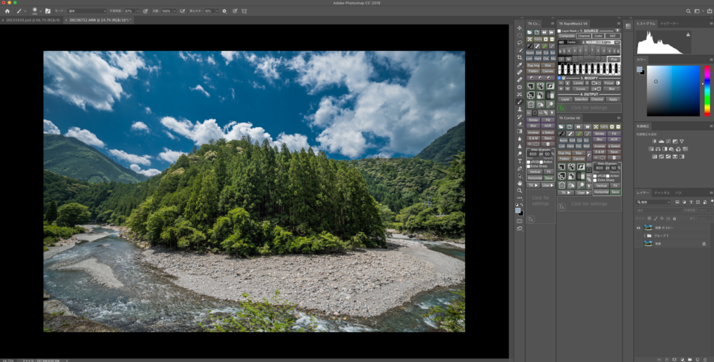 36f69c208f0fb2ff18be0a726247499f-1024x519 Photoshopを使用して雲や滝を見栄え良く表現するテクニックを解説!!