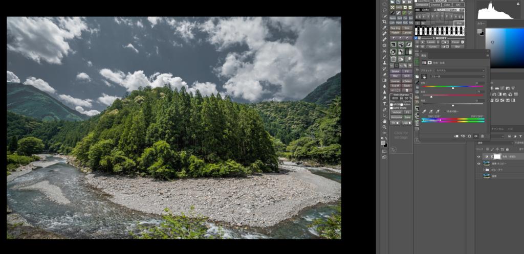 6055b8536a416477b22a832f0594f59a-1024x497 Photoshopを使用して雲や滝を見栄え良く表現するテクニックを解説!!