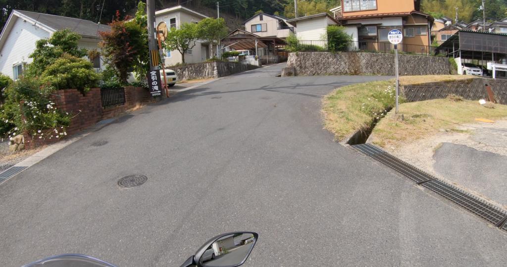 62a086a090d3ad59ffc2c0a2d0a13ed6-1024x539 京都 金引の滝(日本の滝百選に選定された秘境の滝スポット!写真の紹介、アクセス情報など)