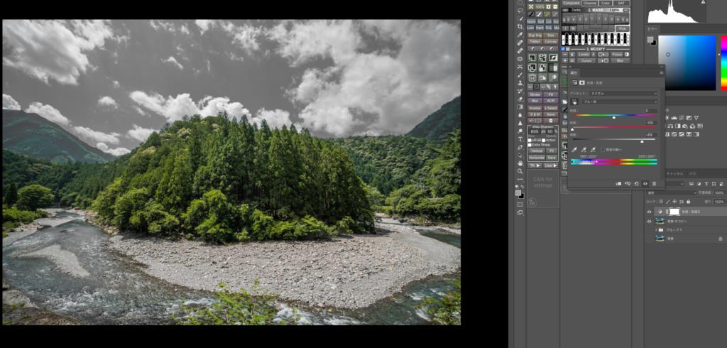 6d1c9b7a64dba00c43bdc1d9c36fb7f4-1024x490 Photoshopを使用して雲や滝を見栄え良く表現するテクニックを解説!!