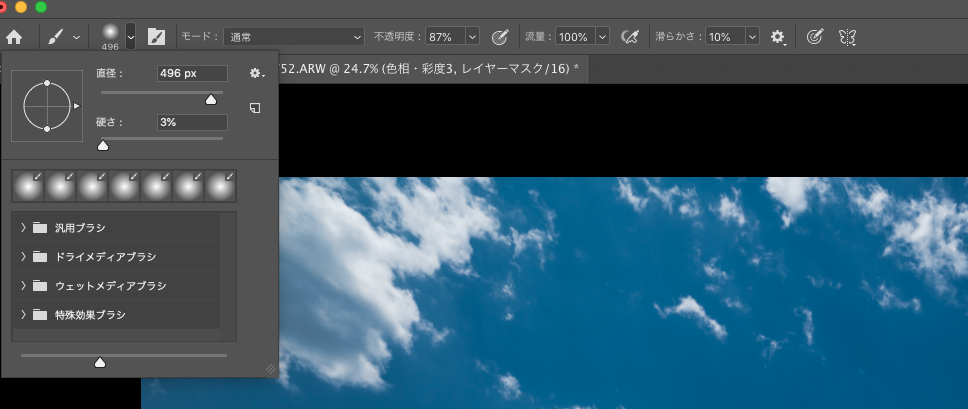 703b16509055e69dccd2ee51b0be8ca7 Photoshopを使用して雲や滝を見栄え良く表現するテクニックを解説!!