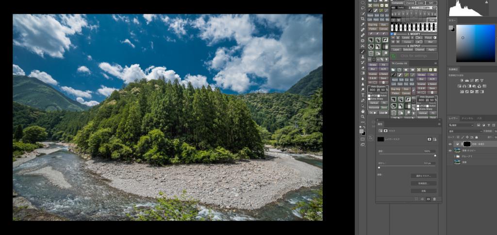 8c1a699fdc67d14505cc92fbc55d7ced-1024x484 Photoshopを使用して雲や滝を見栄え良く表現するテクニックを解説!!