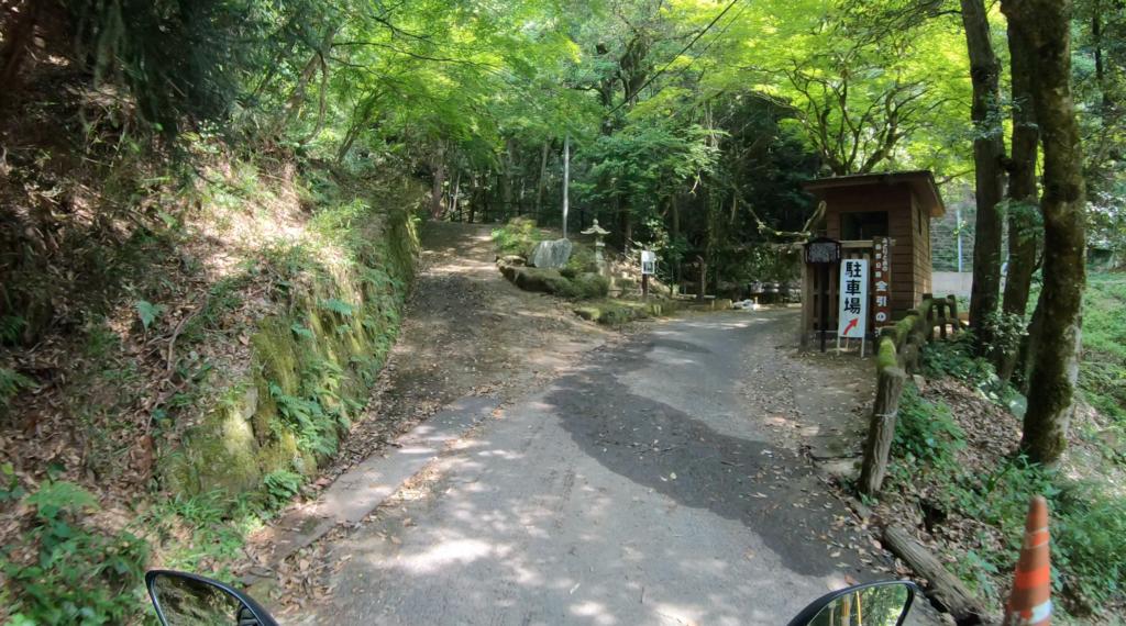 a280da8ce988870ba6e0b7721d0d7f11-1024x570 京都 金引の滝(日本の滝百選に選定された秘境の滝スポット!写真の紹介、アクセス情報など)