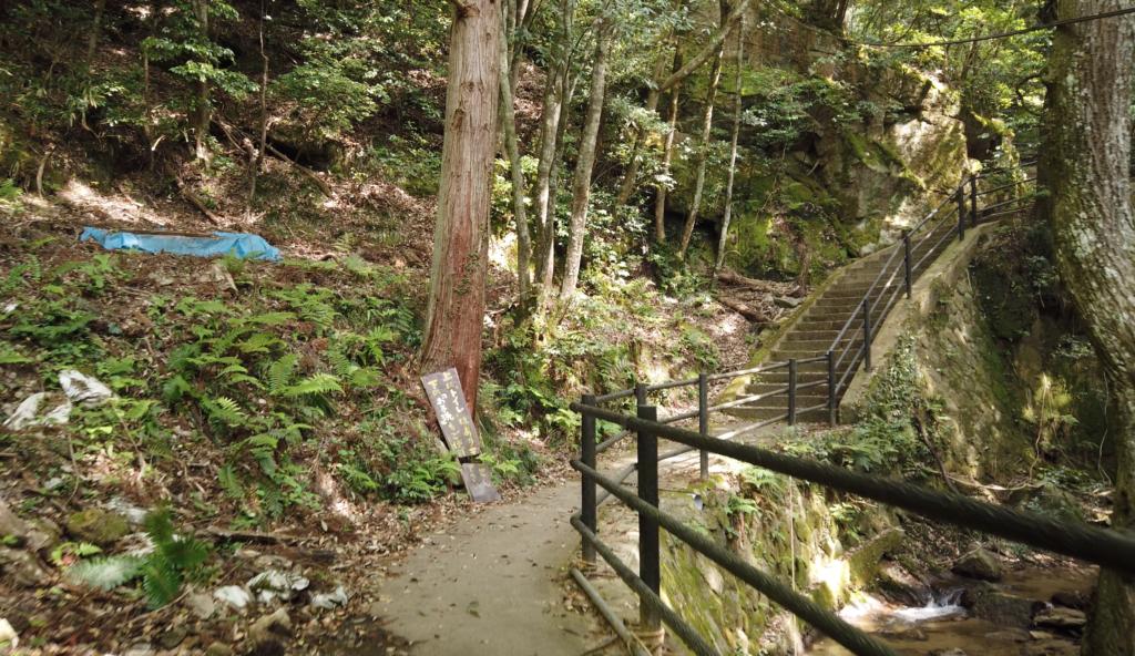 b552b736b060dd80557c09f7ea9c058b-1024x592 京都 金引の滝(日本の滝百選に選定された秘境の滝スポット!写真の紹介、アクセス情報など)