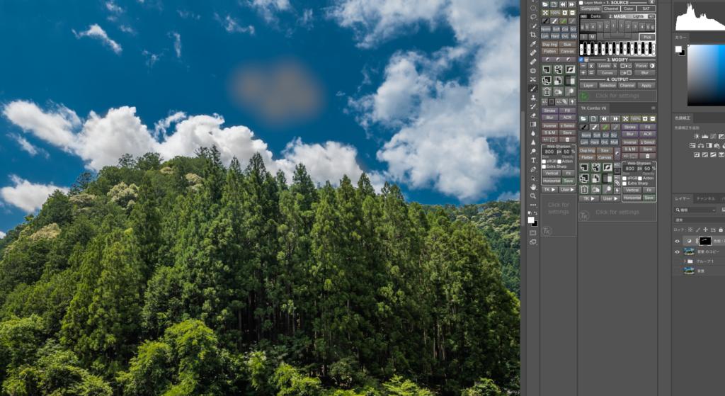 d7f46148b1957175d9173e824817f27d-1024x559 Photoshopを使用して雲や滝を見栄え良く表現するテクニックを解説!!