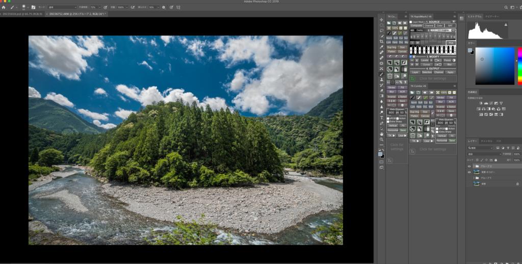 e77c93570fb063a5c0f9a9f155c260fd-1024x519 Photoshopを使用して雲や滝を見栄え良く表現するテクニックを解説!!