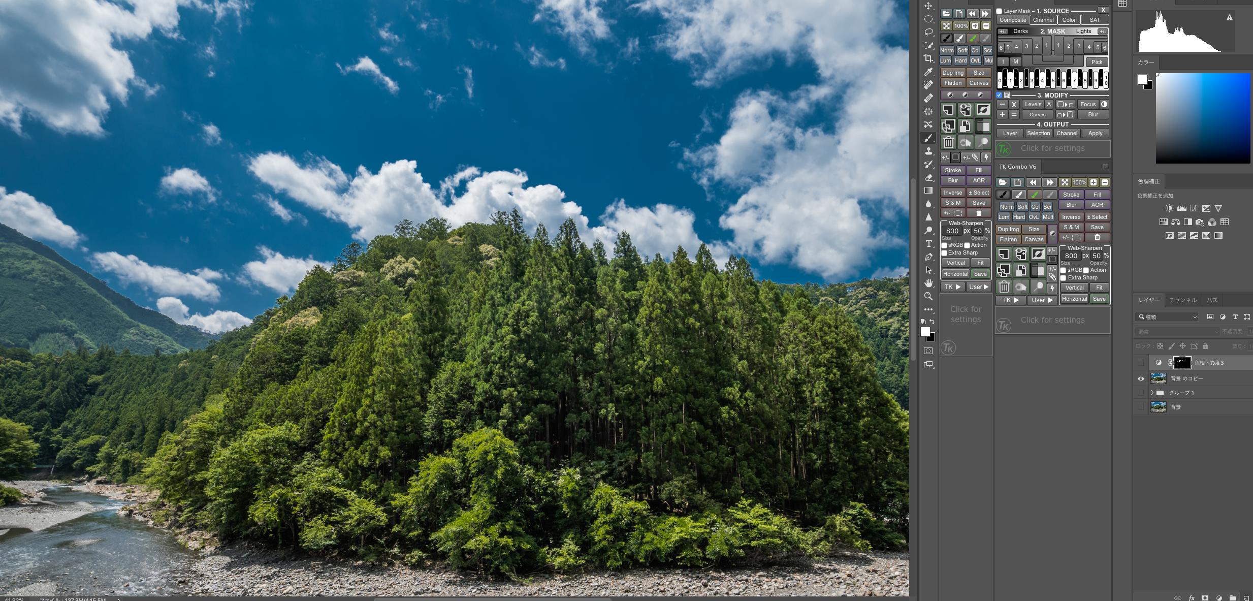 f4e6b6c8bb2c662c2b52d24f68e0894a Photoshopを使用して雲や滝を見栄え良く表現するテクニックを解説!!