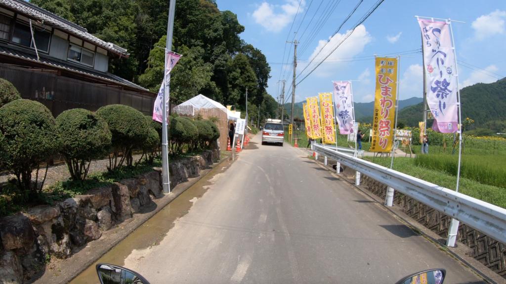 517eb4f079f372a21998df323e3f372e-1024x576 兵庫県 丹波市ひまわり柚遊農園( 約40万本のひまわりが咲き誇るおすすめの写真スポット!撮影した写真の紹介、アクセス情報や撮影ポイントなど!)