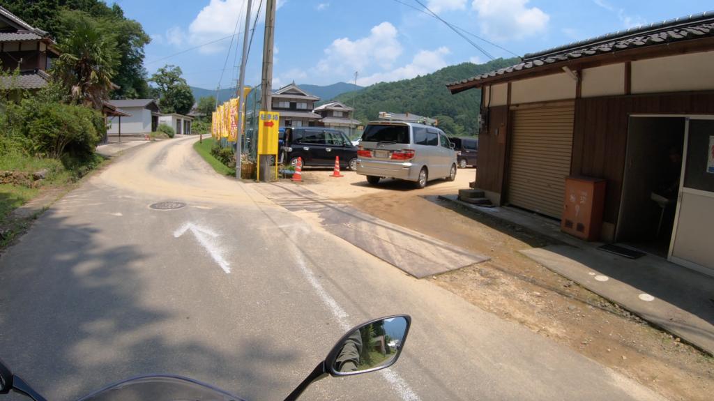 5956d407841aa21c0f8ac948aa63f9f3-1024x575 兵庫県 丹波市ひまわり柚遊農園( 約40万本のひまわりが咲き誇るおすすめの写真スポット!撮影した写真の紹介、アクセス情報や撮影ポイントなど!)