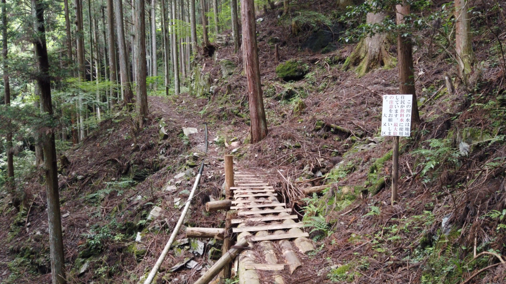 5ebed3e039dfb3859df5cb1386932eef-1024x574 奈良県 和佐羅滝(奈良県の夏、新緑の時期におすすめの滝写真スポット!撮影した写真の紹介、アクセス情報や撮影ポイントなど!)