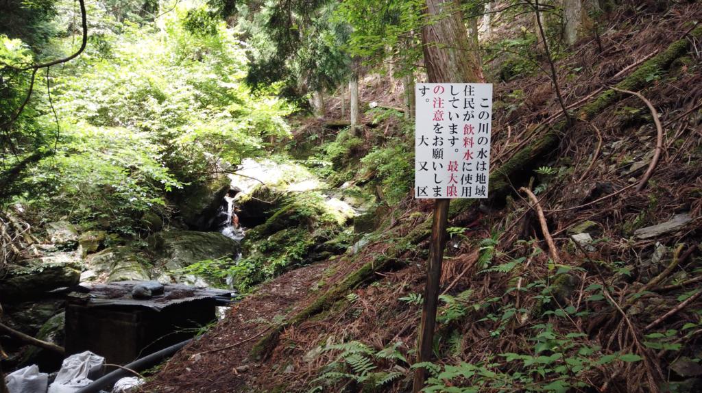 644c5d0cd597733ec0998549b3b0de15-1024x574 奈良県 和佐羅滝(奈良県の夏、新緑の時期におすすめの滝写真スポット!撮影した写真の紹介、アクセス情報や撮影ポイントなど!)