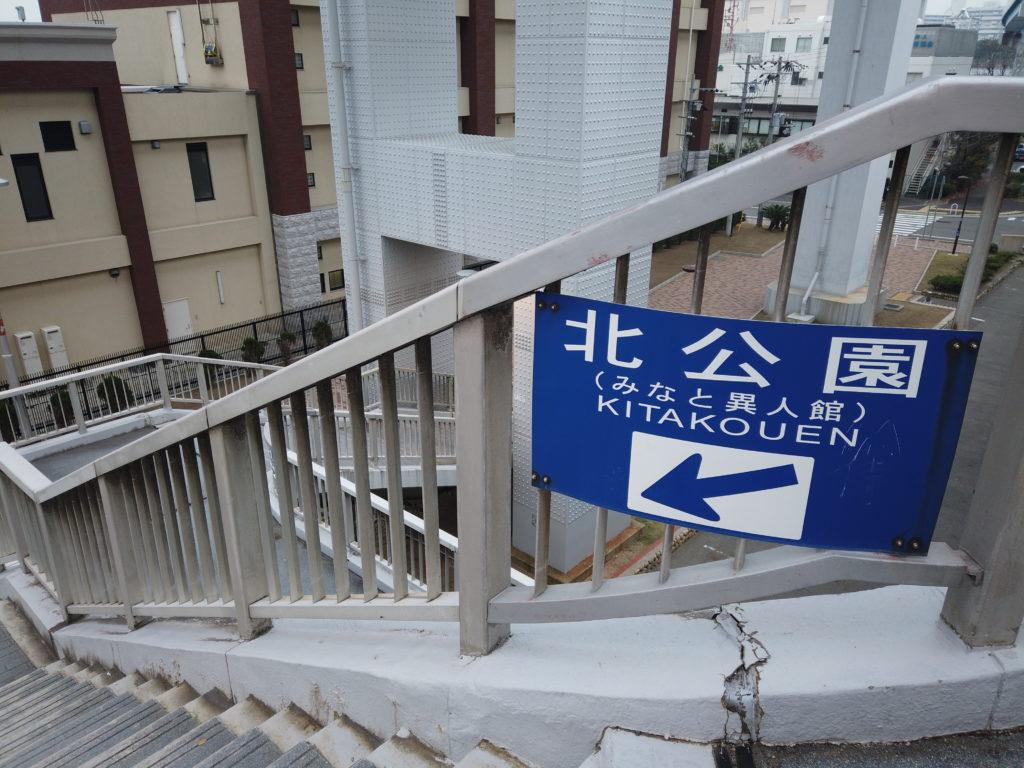 DJI_0546-1024x768 兵庫  神戸大橋・ポートアイランド北公園 (神戸港と六甲山を一望できる夜景にもおすすめの写真撮影スポット!アクセス情報や交通手段・駐車場・客船情報などまとめ!)