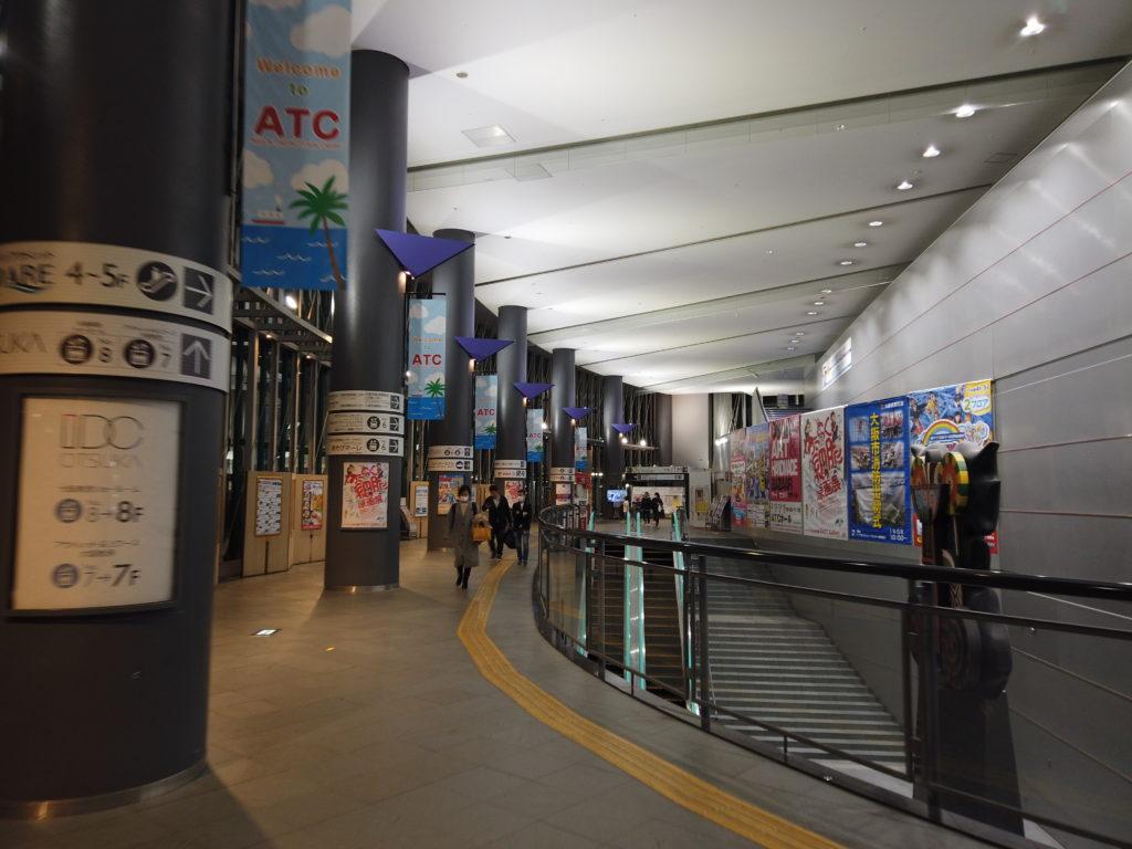DJI_0588-1024x768 大阪  咲洲庁舎展望台・コスモタワー (大阪港と大阪の街を一望できる夜景にもおすすめの写真スポット!アクセス情報や交通手段などまとめ!)