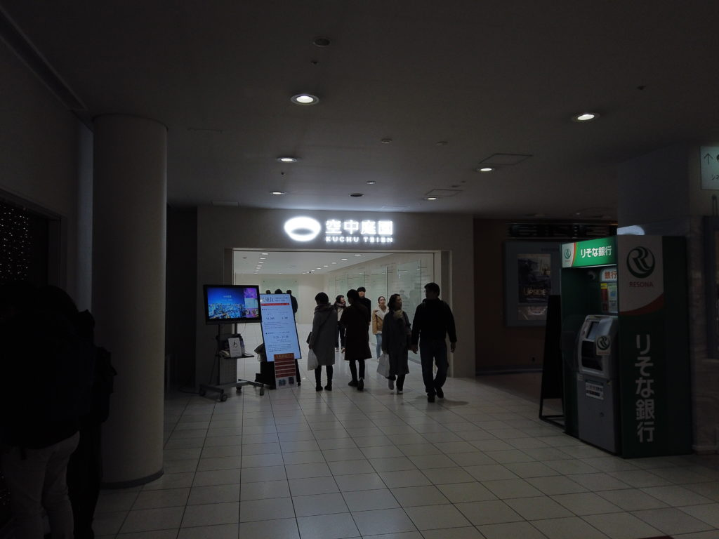 DJI_0604-1024x768 大阪  梅田スカイビル・空中展望台 (大阪の街を一望できる夜景にもおすすめの写真スポット!クリスマスイベント情報・スカイビルまでの行き方や駐車場などまとめ!)