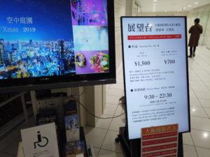 DJI_0605-300x225 DCIM102MEDIADJI_0605.JPG