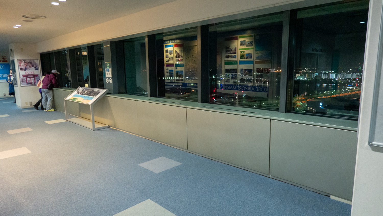 DSC01744 兵庫  神戸市役所24階展望台 (神戸の街やルミナリエを一望できる夜景にもおすすめの写真スポット!アクセス情報や交通手段などまとめ!)
