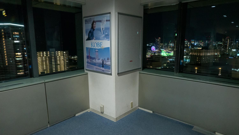 DSC01745 兵庫  神戸市役所24階展望台 (神戸の街やルミナリエを一望できる夜景にもおすすめの写真スポット!アクセス情報や交通手段などまとめ!)