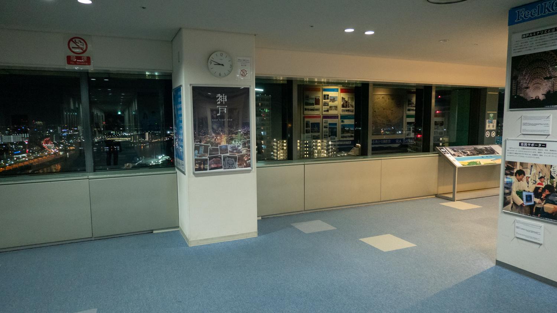 DSC01746 兵庫  神戸市役所24階展望台 (神戸の街やルミナリエを一望できる夜景にもおすすめの写真スポット!アクセス情報や交通手段などまとめ!)