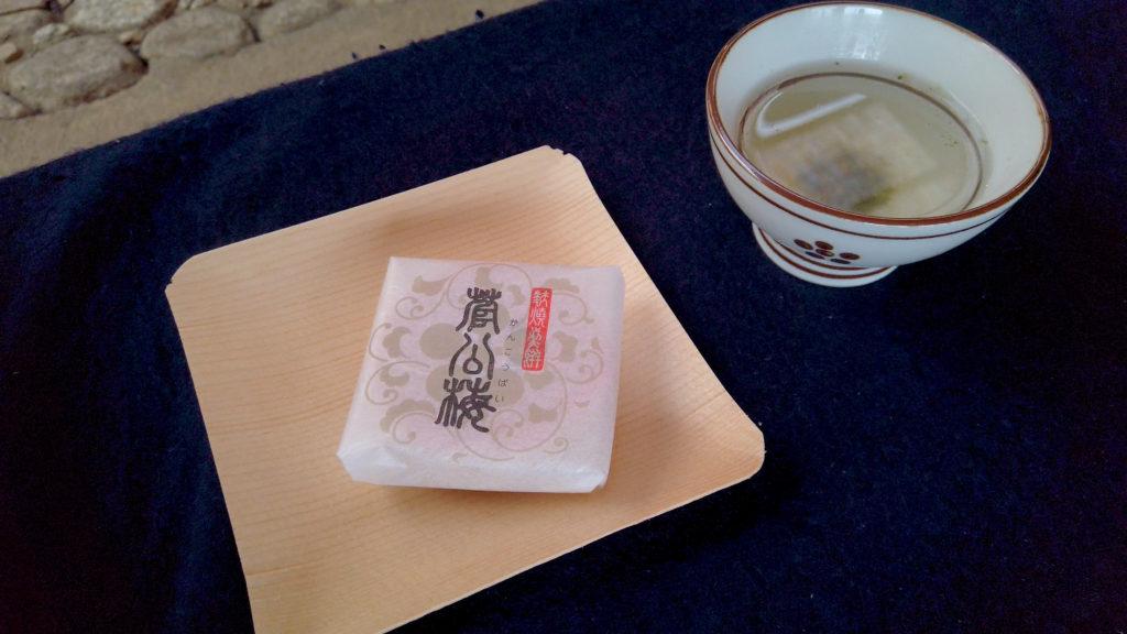 576ffcd02954b891be358cda590b128d-1024x576 京都府 北野天満宮 Kitano Tenmangu (2020年 京都の春におすすめ梅苑・梅林スポット! 撮影した写真の紹介、ライトアップ・アクセス情報や交通手段・駐車場情報などまとめ)
