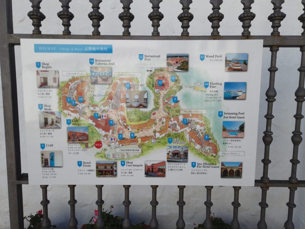 DJI_0626-1024x768 三重県  志摩地中海村 (伊勢志摩で地中海の景色が観れるおすすめの写真撮影スポット!撮影した写真の紹介、アクセス情報や交通手段・駐車場などまとめ!)