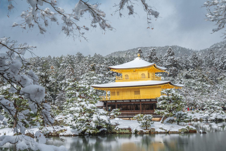 NIKON-CORPORATION_NIKON-D800E_35244466-35344771_228-e1578313039295 京都  金閣寺  Kyoto Kinkaku-ji Temple ( 2020年 京都の冬 雪景色の庭園が美しいおすすめの写真撮影スポット!撮影した写真の紹介、アクセス情報や交通手段など!)