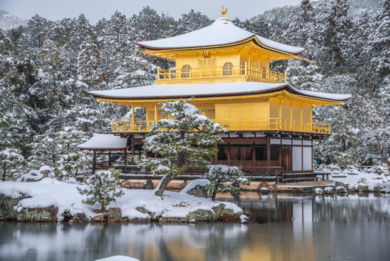 NIKON-CORPORATION_NIKON-D800E_38109554-38209324_257-e1578313018830 京都  金閣寺  Kyoto Kinkaku-ji Temple ( 2020年 京都の冬 雪景色の庭園が美しいおすすめの写真撮影スポット!撮影した写真の紹介、アクセス情報や交通手段など!)