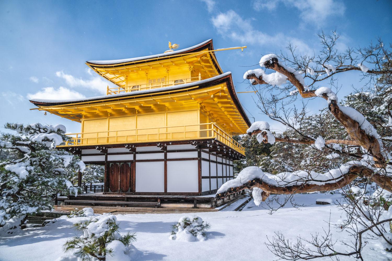 NIKON-CORPORATION_NIKON-D800E_39457714-39550132_271-e1578313004268 京都  金閣寺  Kyoto Kinkaku-ji Temple ( 2020年 京都の冬 雪景色の庭園が美しいおすすめの写真撮影スポット!撮影した写真の紹介、アクセス情報や交通手段など!)