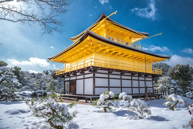 NIKON-CORPORATION_NIKON-D800E_39923570-40018657_276-e1578312998821 京都  金閣寺  Kyoto Kinkaku-ji Temple ( 2020年 京都の冬 雪景色の庭園が美しいおすすめの写真撮影スポット!撮影した写真の紹介、アクセス情報や交通手段など!)