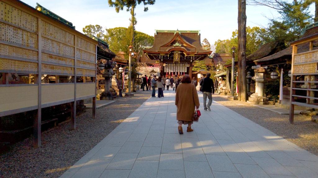 c09f8b3ad2a6b4507fc5a318dfc68bd2-1024x576 京都府 北野天満宮 Kitano Tenmangu (2020年 京都の春におすすめ梅苑・梅林スポット! 撮影した写真の紹介、ライトアップ・アクセス情報や交通手段・駐車場情報などまとめ)