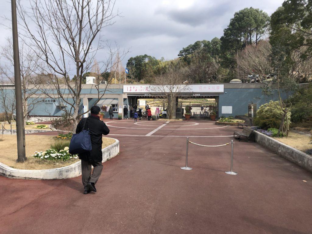 5cf3de6e3d99b693449d911bdb134ec7-1024x768 大阪府 花の文化園(こたつに入って梅の見物ができる春におすすめの写真スポット. アクセス情報や交通手段・駐車場情報などまとめ)